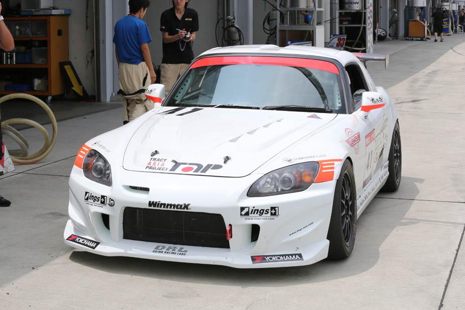 Ing 1 N Spec Type Ii Front Bumper Frp For Honda S2000