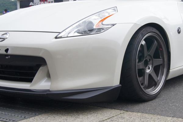 Aero Workz 3 Piece Carbon Front Lip Spoiler Cfrp Frp For