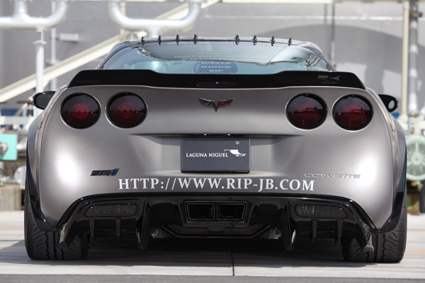 RK Design Rear Diffuser (FRP-CFRP) for Corvette C6 (ZR1)