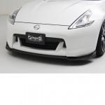 370z front lip spoiler carbon1