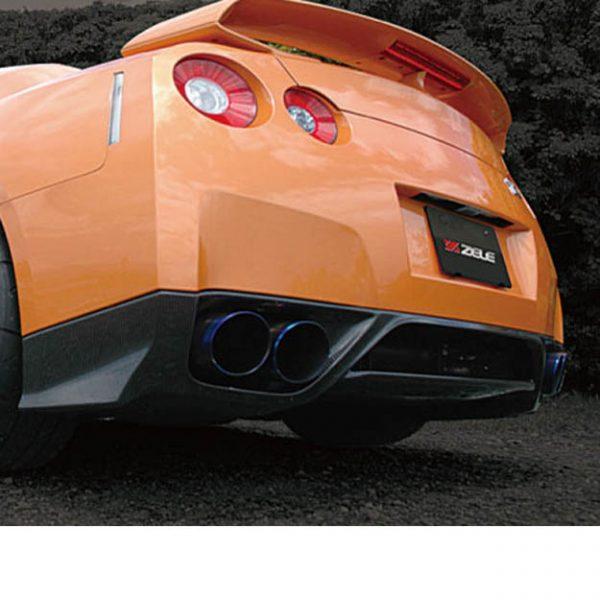 rear diffuser
