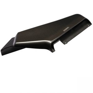 intake_cover_P7-1