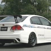 ing-rear